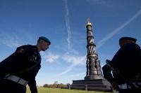 637-я годовщина Куликовской битвы, Фото: 142