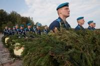 На Куликовом поле с размахом отметили 638-ю годовщину битвы, Фото: 142