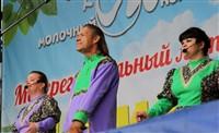 Песни Бежина Луга, Фото: 60