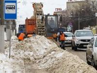Уборка снега в Туле. 30 января 2016, Фото: 10