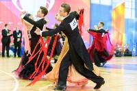 I-й Международный турнир по танцевальному спорту «Кубок губернатора ТО», Фото: 88