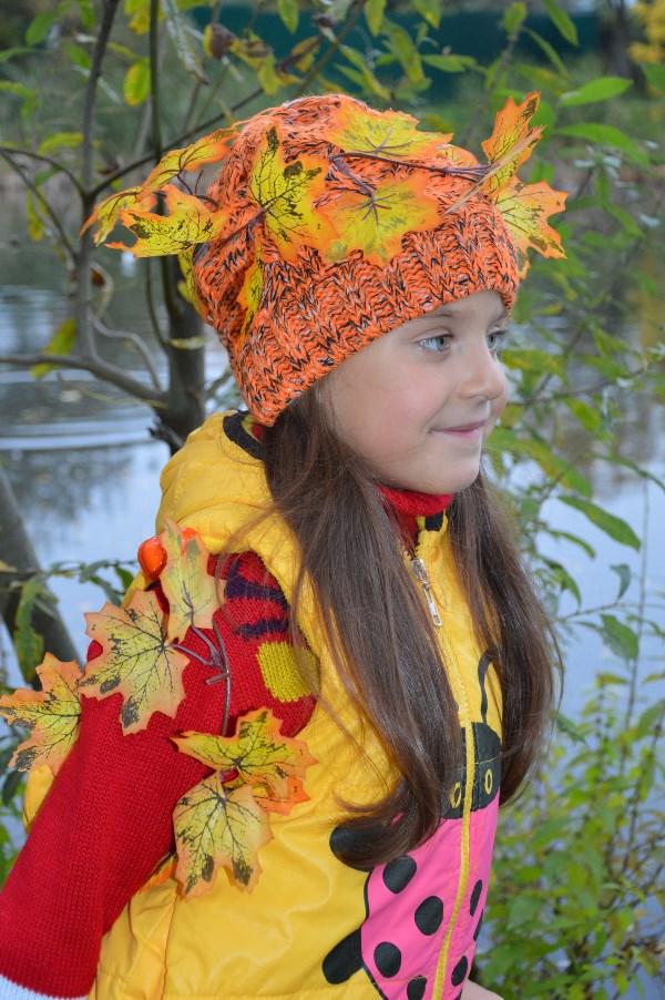 Осень- это Я!