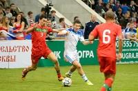 Кубок Легенд-2015, Фото: 148