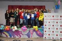 Форум развития молодежных инициатив «СТАРТ», Фото: 10