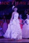 «Мини Мисс Тула-2013» - Тихонова Катя!, Фото: 99