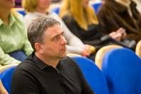 Авдотья Смирнова  в Ясной Поляне, Фото: 9
