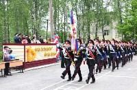 Последний звонок в Первомайской кадетской школе , Фото: 14