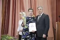 """Награждение победителей акции """"Любимый доктор"""", Фото: 84"""