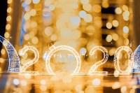 Как украсили Тулу к Новому году, Фото: 62