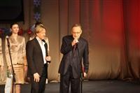 Кинофестиваль «Улыбнись, Россия». Открытие., Фото: 88