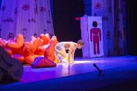 Спектакль Шикарная свадьба. Мария Горбань, Фото: 8