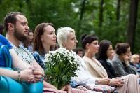 """Фестиваль """"Сад гениев"""". Второй день. 10 июля 2015, Фото: 12"""