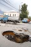 Дыра в асфальте на пересечении Каминского и Тургеневской, Фото: 2