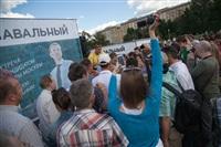 Алексей Навальный, Фото: 11