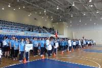 Спартакиада трудовых коллективов, Фото: 2