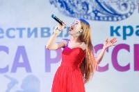 Краса России Тула 2016, Фото: 115
