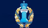 Московский новый юридический институт, Фото: 1