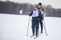 Яснополянская лыжня 2017, Фото: 44