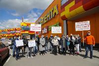 Предприниматели требуют обнуления аренды в ТЦ Тулы на период карантина, Фото: 32