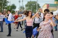 акция Синий Платочек, Фото: 4
