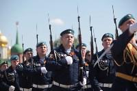 Парад Победы-2016, Фото: 106
