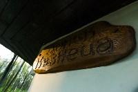 Открытие ресторана «Берендей», Фото: 12