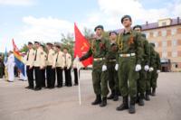 Военно-патриотической игры «Победа», 16 июля 2014, Фото: 2