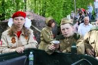 День Победы в Центральном парке, Фото: 59