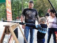 «Школодром»-2016, Фото: 95