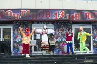 Широкая Масленица с Тульским цирком: проводы зимы прошли с аншлагом, Фото: 5