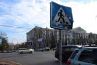 Знаки запрета поворота на ул. Агеева. 10.10.2014, Фото: 10