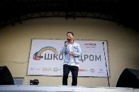 «Школодром-2018». Было круто!, Фото: 470