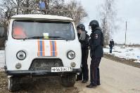 Бунт в цыганском поселении в Плеханово, Фото: 39