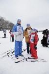 Лыжная России-2019, Фото: 82