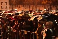 "Концерт ""Хора Турецкого"" на площади Ленина. 20 сентября 2015 года, Фото: 38"