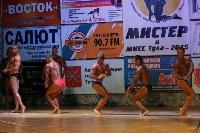 Чемпионат по бодибилдингу и бодифитнесу «Мистер и Мисс Тула - 2015», Фото: 9