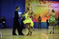 Танцевальный турнир «Осенняя сказка», Фото: 130