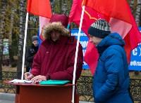 """Митинг против закона """"о шлепкАх"""", Фото: 21"""