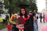 Вручение дипломов магистрам ТулГУ. 4.07.2014, Фото: 226
