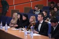 Мистер Студенчество - 2015, Фото: 62