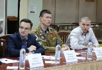В Туле обсудили перспективы  трудоустройства выпускников вузов, Фото: 10