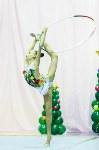 Кубок общества «Авангард» по художественной гимнастики, Фото: 32