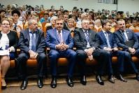 VII Съезд территориального общественного самоуправления  Тульской области, Фото: 16