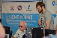 Тульский чемпионат по компьютерному многоборью среди пенсионеров, Фото: 1