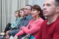 Встреча клуба «Лучших друзей «АВРОРЫ», Фото: 19