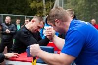 Спортивный праздник в честь Дня сотрудника ОВД. 15.10.15, Фото: 21