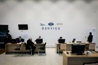 В Туле открылся дилерский центр Land Rover и Jaguar, Фото: 6