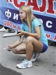 День физкультурника в ЦПКиО им. П.П. Белоусова, Фото: 91