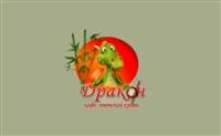 Дракон, суши-бар, Фото: 1