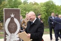 """Открытие сквера """"70-летия Победы"""", Фото: 33"""